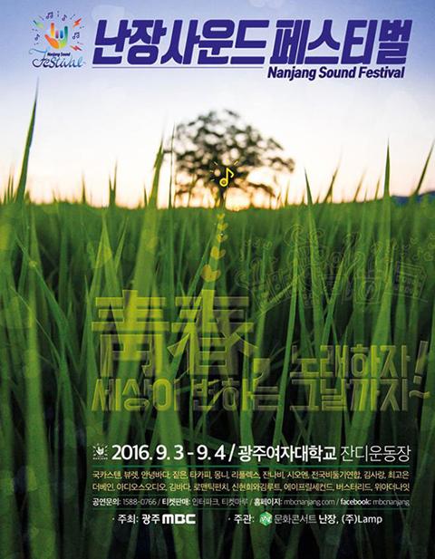 poster_nan.jpg