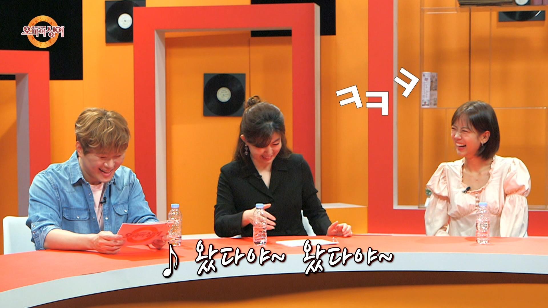 오마이싱어70회_201112 신나리강혜연.mpg_20201125_163751.518.jpg