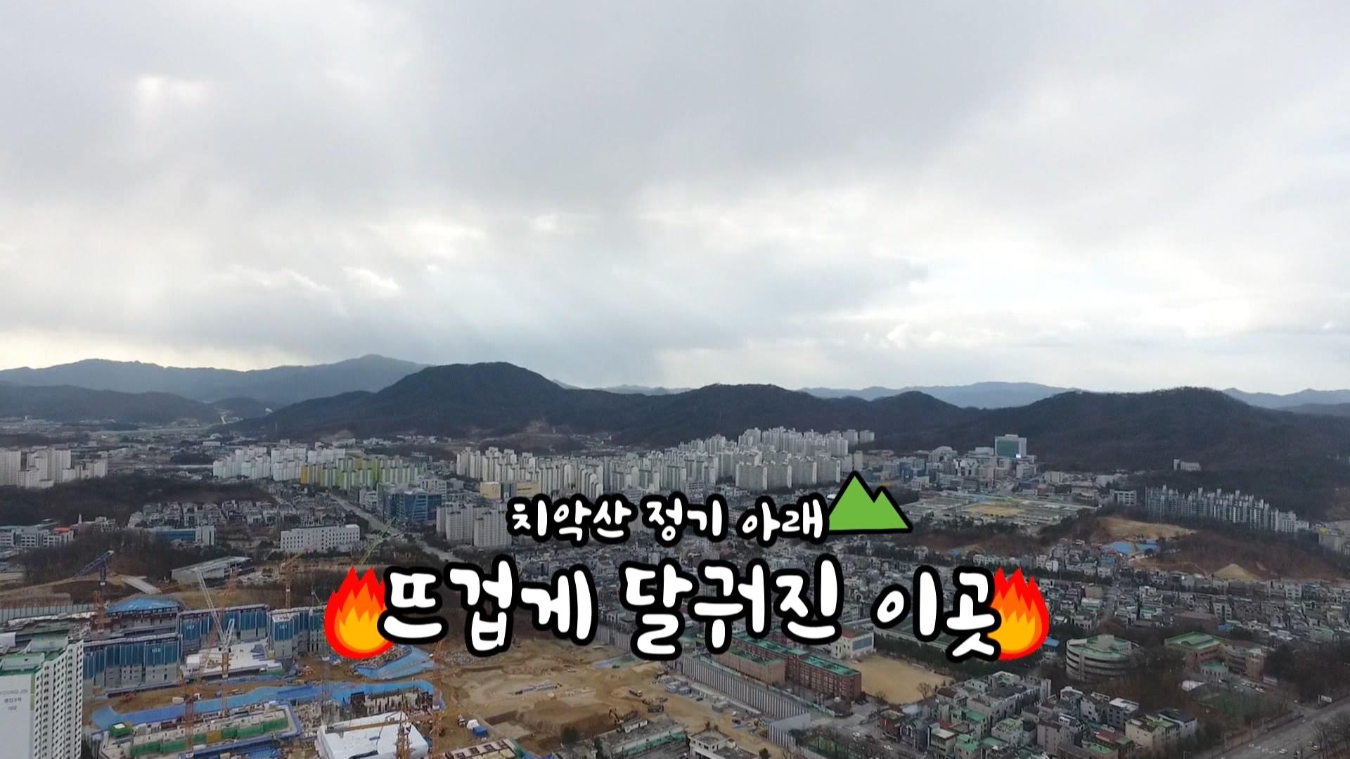 17회_지도의 뒷면 (원주 프로농구단 1편).mpg_20200311_105550.598.jpg